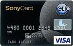 ソニーカードの海外旅行保険